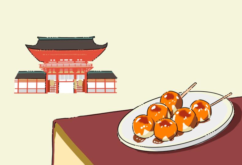 イラスト:下鴨神社とみたらし団子