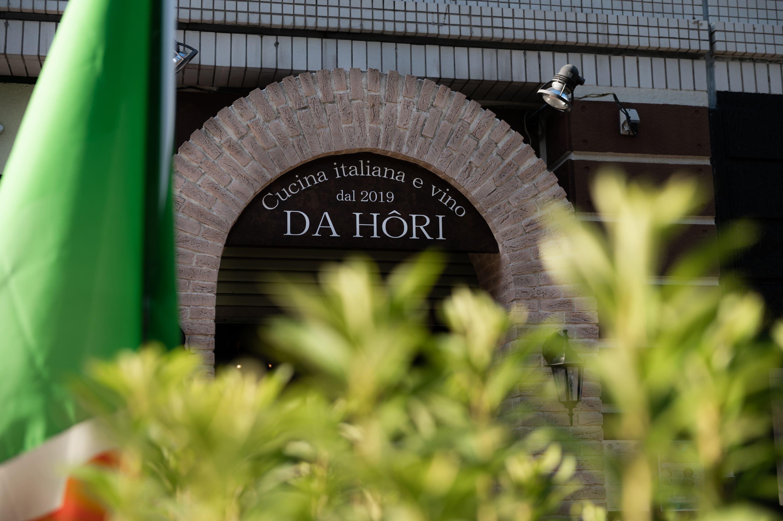 写真:DA HORI